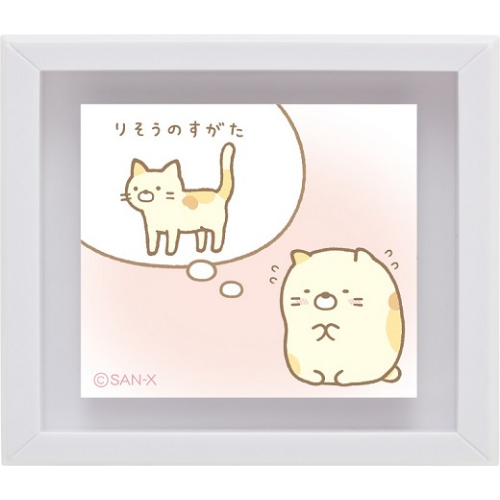 マニアックてのりぬいぐるみセット(ねこ)