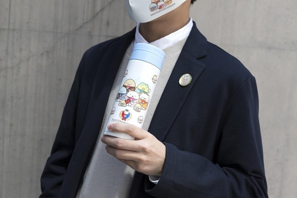 ステンレスボトル(すみっコぐらし学園)